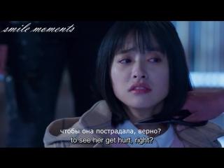 18 серия rus-sub Очень драматичный эпизод (Сад падающих звёзд-Meteor Garden 2018) (1).mp4