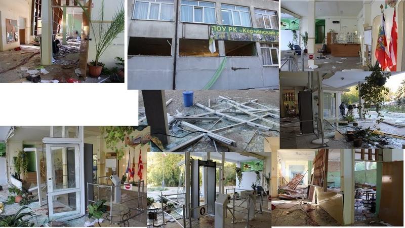 Очевидцы теракта в Керчи : Нападавших было несколько, стреляли из АВТОМАТОВ !