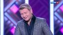 Николай Басков Твои глаза маренго