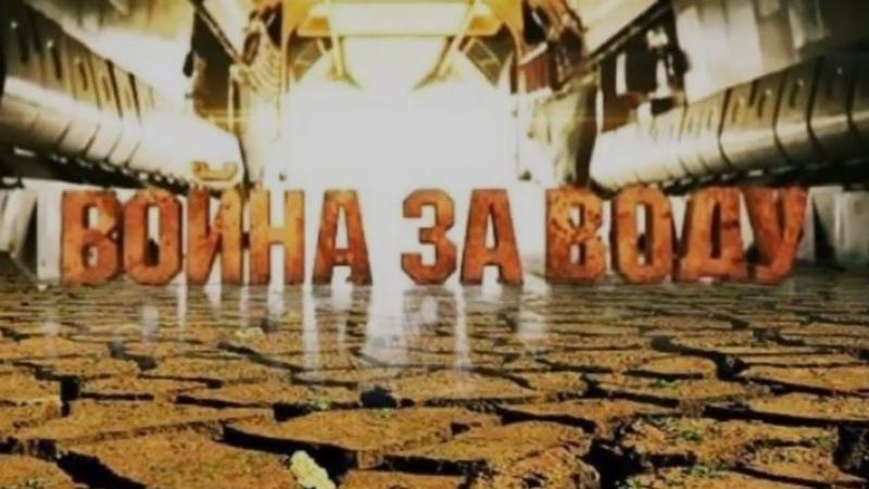Война за воду. Деревня 1-я Моква Курского района Курской области. » Freewka.com - Смотреть онлайн в хорощем качестве