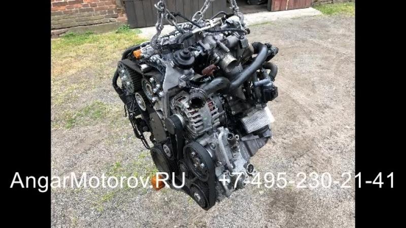 Купить Двигатель Audi A6 2.0 TDI CAHA Двигатель Ауди А6 2.0 дизель CAH A Наличие