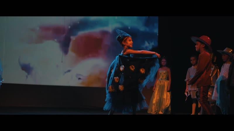 Премьера спектакля Синяя птица Режиссер Рушана Зайнуллина