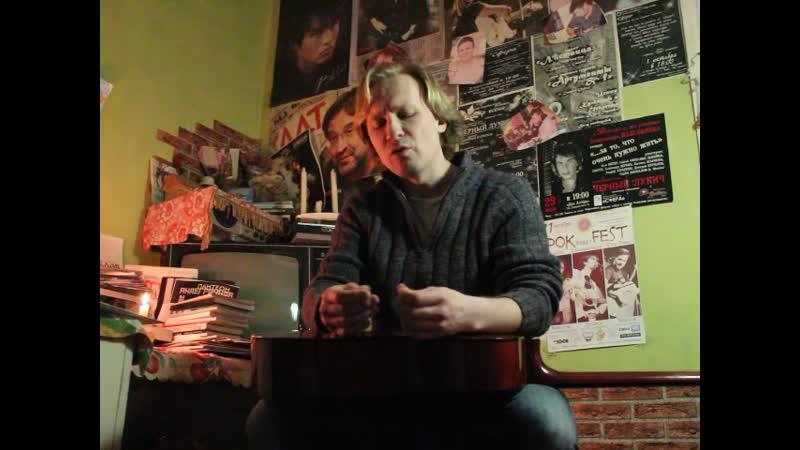 Дмитрий Курилов - Бестолковое сердце (Стихотворение)