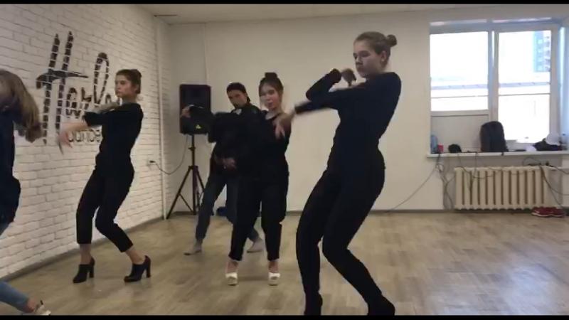 "Dance Studio ""Harlem"""