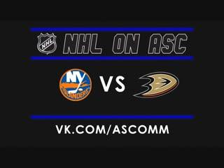 NHL | Islanders VS Ducks