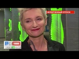 Диана Арбенина срочно госпитализирована во Франции