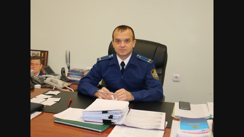 Артем Шмыков прокурор г Мегиона