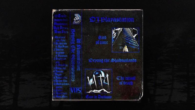 DJ PLAYASTATION - BEYONG THE SHADOWLANDS (FULL TAPE) (MEMPHIS 66.6 EXCLUSIVE)