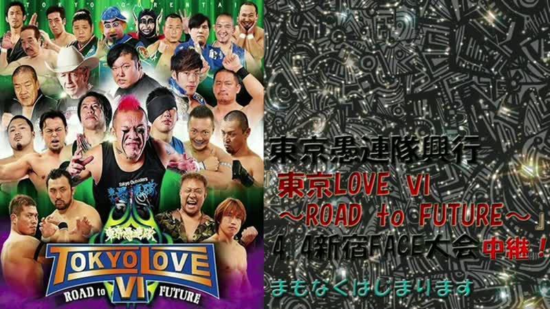 Tokyo Gurentai 04/04/2016 Tokyo Love 2016