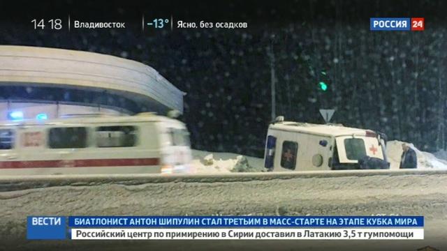 Новости на Россия 24 • В Новосибирске скорая перевернулась, пытаясь уйти от столкновения с другой машиной