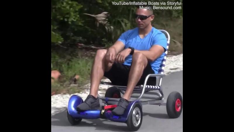 Гироскутер с креслом.