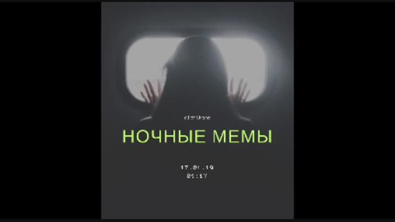 ночь_SD.mp4