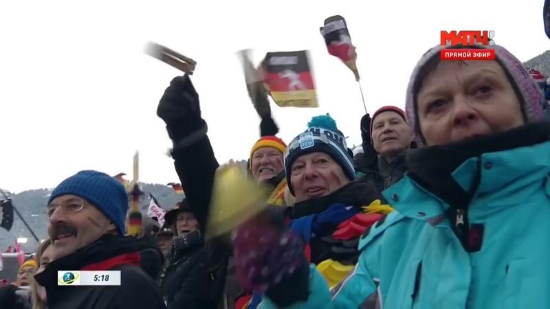 Биатлон 2016 17 Эстафета Мужчины 11 01 2017 Рупольдинг Германия