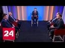 Эксперты: как Brexit скажется на отношениях Лондона с ЕС и Россией - Россия 24