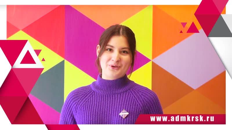 Мария Комлева, начальник отдела молодёжного центра Вектор, приглашает вас на городской форум