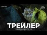 RUS | Трейлер: «Железный Кулак» — 2 сезон / «Iron Fist» — 2 season», 2018 | Jaskier