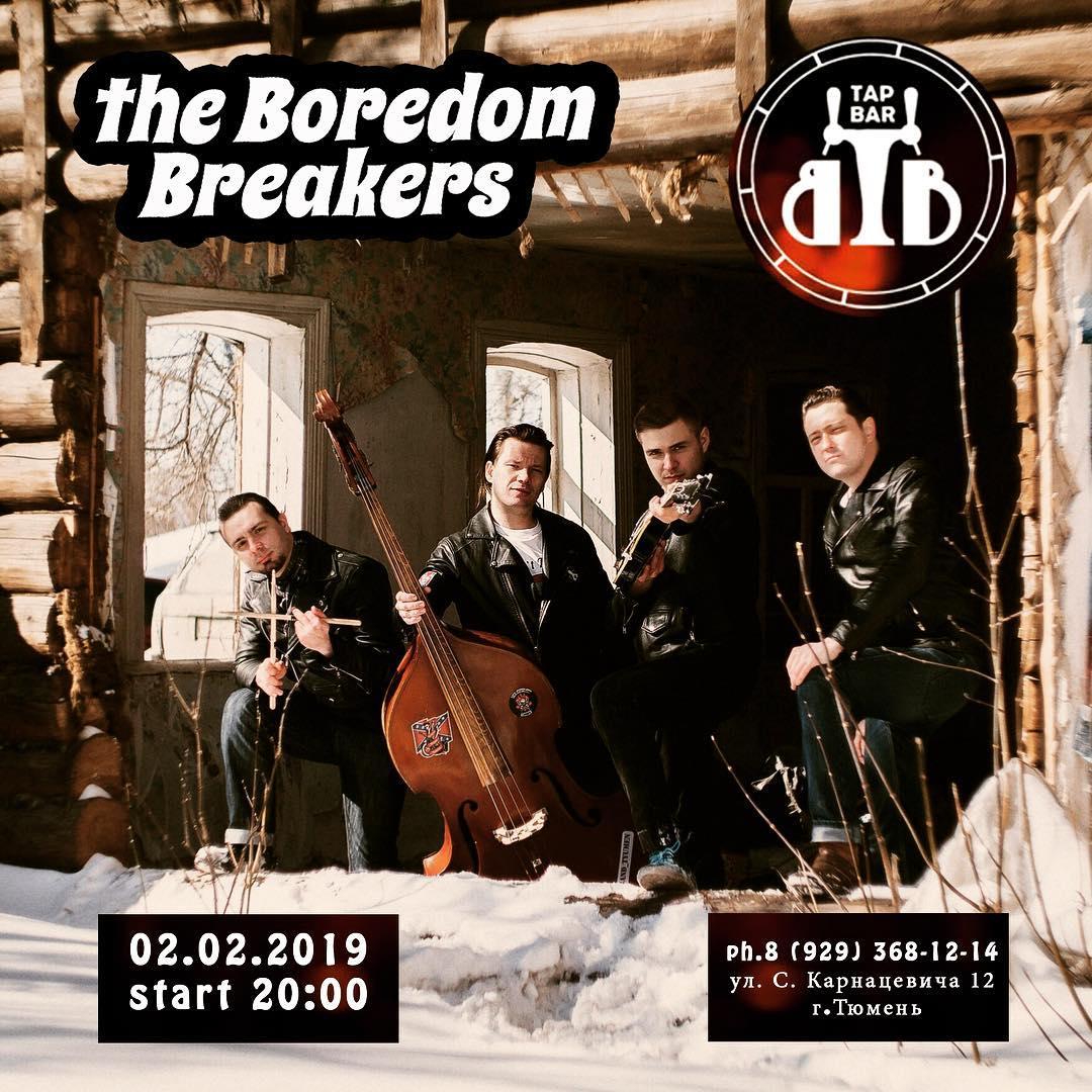 02.02 The Boredom Breakers в Beer Tap Bar!