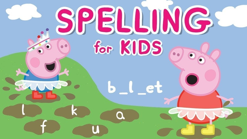 Peppa Pig App | Muddy Puddle Spelling Games | Game for Kids
