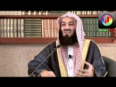 КТО ГЛАВНЫЙ В СЕМЬЕ Муфтий Менк Улыбнись это Сунна серия 5 Шейх смеется mp4