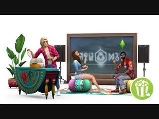 Официальный трейлер каталога The Sims 4 Домашний кинотеатр для Xbox One и PS4