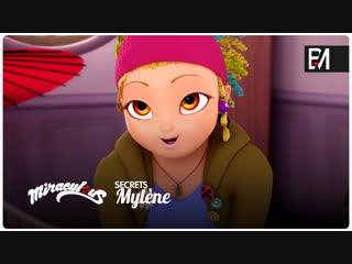 Miraculous: Secrets – Webisode 17 | «Mylène»