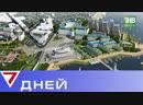Адмиралтейству в Казани - 300 лет: над Кировским районом столицы повисла мёртвая тишина | ТНВ