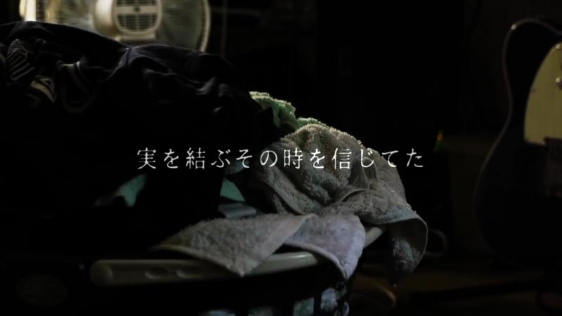 Saredo Outou wa Saezu 12uck feat. Kasane Teto