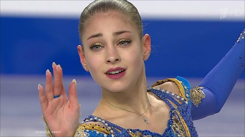 Россиянка Алена Косторная стала победительницей юниорского Гран-при! Произвольная программа. Юниоры.