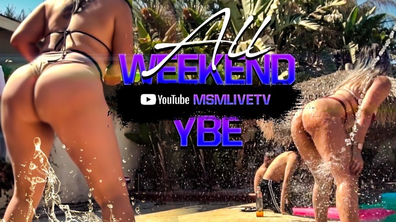 YBE ALL WEEKEND MUSIC VIDEO 2018