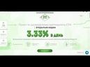 Заработать криптовалюту Эфир легко. Обзор фонда 333eth.io
