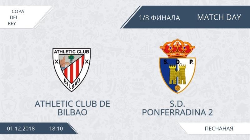 AFL18 Spain 1 8 Cup Athletic de Bilbao S D Ponferradina 2