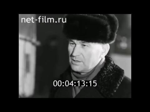 1975г. Колхоз миллионер Искра. Арск. Татарстан