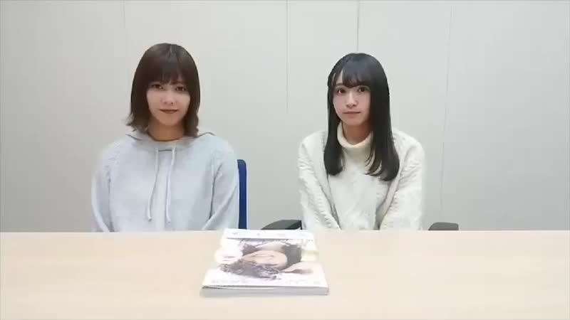 【🐑ダブルわたなべがチェック🐑 欅坂46の渡邉理佐さん、渡辺梨加さんが陽だまりをチェック✔️】