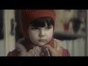 В моей смерти прошу винить Клаву К Детский сад первая любовь