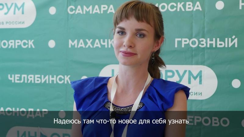 Мнение участника: Ольга Чубенко, журналист газеты Томские новости