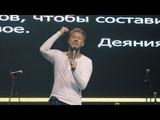 Евгений Пересветов Зачем тебе церковь
