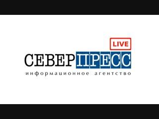 Пресс-конференция. Великие имена России.