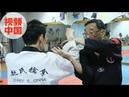 【Chinese kungfu】中国功夫到底能不能实战?八卦掌传人赵大元:谈武术和搏击的