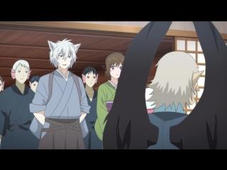Kakuriyo no Yadomeshi / Повар Небесной Гостиницы - 15 серия [Озвучка: Jade, Bars MacAdams & Ket (AniDub)]