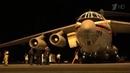 ВИндонезии приземлился самолет МЧС России сгуманитарной помощью для пострадавших отземлетрясения ицунами