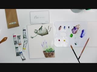 Speed painting из видео урока рисования акварелью