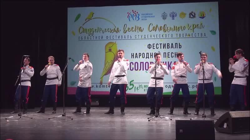 Мужской вокальный ансамбль Казачки