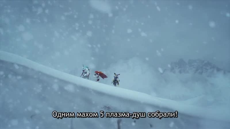 [KaijuKeizer] Погоня за Мегамонстрами Ультрарубеж Daikaiju Rush Ultra Frontier (2013) ep15 rus sub