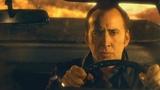 surveillance of Nicolas Cage
