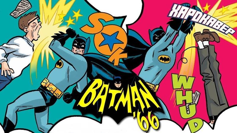 БЭТМЕН переезжает в РИВЕРДЭЙЛ! (Archie Meets Batman №1 / DCcomics)