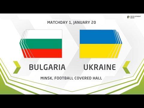 U17. Development Cup - 2019. Bulgaria - Ukraine