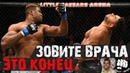 ТОП нокаутов от лучших бойцов MMA 2018