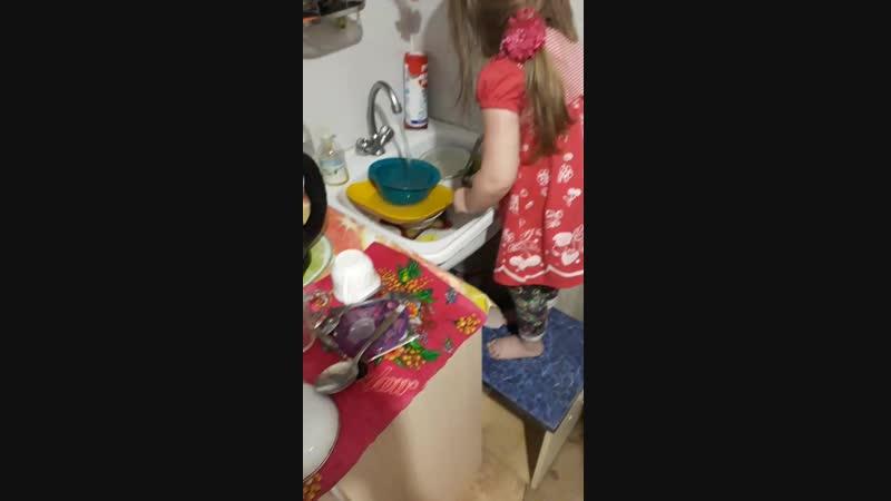 помыла посудку