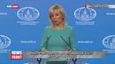 МИД РФ: Мы знаем, что делает украинская власть для поднятия рейтинга