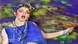 Madonna - Holiday (1983) Master Chic Mix